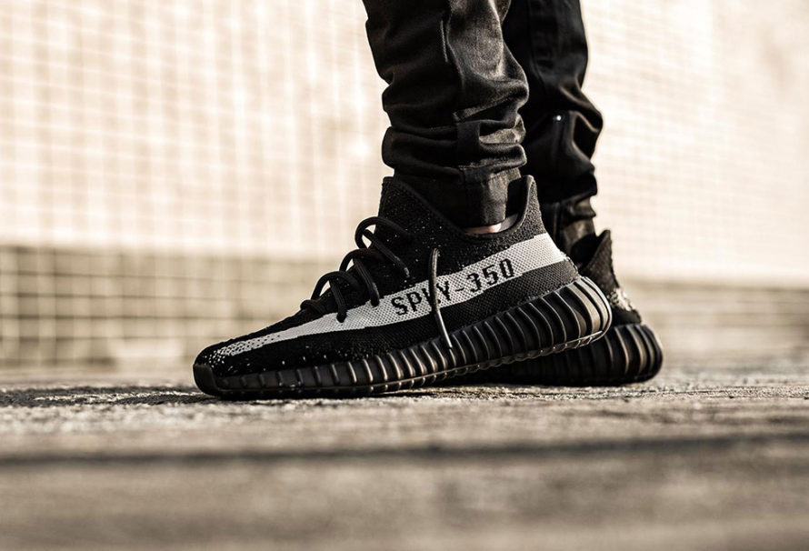 EXCLUSIVE BREAKING NEWS ON HOW YOU CAN GET YOUR HANDS ON SOME YEEZYS!